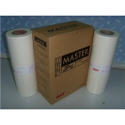 Tinta Duplicador Ricoh Priport JP-1210/1250- 5 x 600 - RITJP12