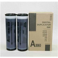 Tinta Duplicador Ricoh Priport VT-1700 - 5 x 600 cc - RITIN2