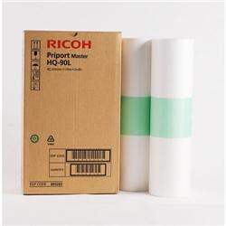 Master Duplicador Ricoh Priport HQ-7000 - 2 rolos - RIMHQ7000