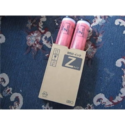 Tinta Duplicador Riso RZ - Vermelho - 2 unidades - S4275