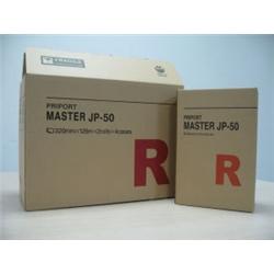 Master Duplicador Ricoh Priport JP-5000 - RIMJP5000