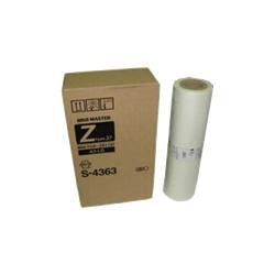 Master Duplicador Riso RZ370/570 - A3 - 2 rolos - S4363