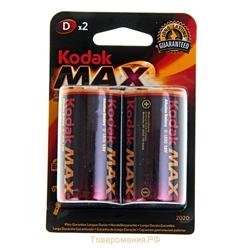 Pilhas Kodak Alcalina LR20 - 1,5V - Blister de 2 - KODAKLR20